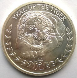 Somaliland 2010 Year Of Tiger 1000 Shillings 1oz Silver Coin,unc