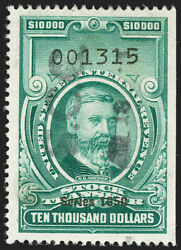 Momen Us Stamps Rd338 Revenue Used Vf+ Lot 71113