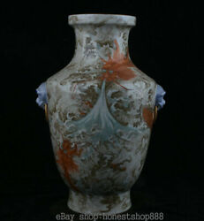 12.4 Marked Old China Colour Enamels Dynasty Qing Dragon Beast Ears Bottle Vase