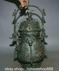 20 Old China Bronze Ware Shang Dynasty Beast Face Portable Drinking Vessel