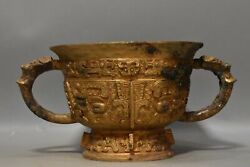 Chinese Rare Han Dynasty Old Copper Handmade Gilded Inscription Treasure Bowl A