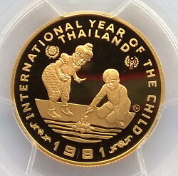 Thailand 1981 Year Of Child 4000 Baht Pcgs Pr69 Gold Coinproof