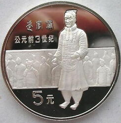 China 1984 Qing Dynasty 5 Yuan Silver Coin,proof-a