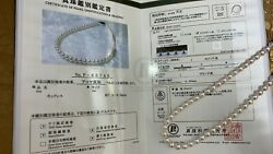 Authorized Tennyo P-88740 8mm Japan Akoya Saltwater Pearl Special Offer Order