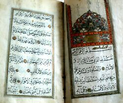 Illuminated Manuscript Containing Prayers And Other Islamic Material. 100 Leave