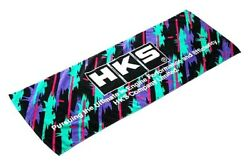 Japan Hks Sports Towel Set Of 2 Made Of Shirring Fabric Dyed With Hks Oil Color