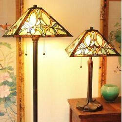 Lamp Set - Table Lamp And Floor Lamp Style Stained Glass Reading Access