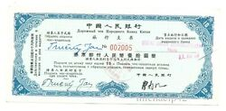 China Republic Peoples Bank Travellers Cheque 10 Yuan 1960 Xf Redeemed Very Rare