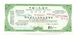 China Republic Peoples Bank Travellers Cheque 50 Yuan 1960 Xf+ Redeemed Very Rar