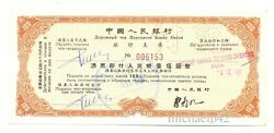 China Republic Peoples Bank Travellers Cheque 100 Yuan 1960 Xf Redeemed Very Rar