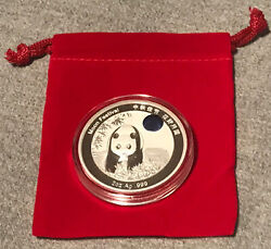 2020 China Blue Moon Panda With Blue Titanium Inset 2 Oz Silver Proof Medal