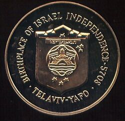 Israel And United States Birthplaces Of Independence Medal S586