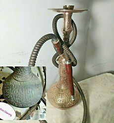 Rare Hookah Shisha Antique Copper Hand-cast Brass Ottoman Or Middle Asia 15 Inch