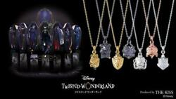 Twisted Wonderland Silver Necklace 40cm All 7 Types New Unopened Rare Limited