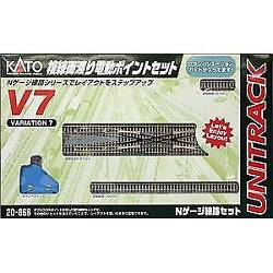 Kato N Scale V7 Double-track Bridging Electric Point Set 20-866 193566