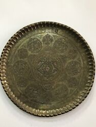 Antique Islamic Arab Persian Handcrafted Brass Silver Inlaid Wall Hanging Tray