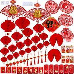 82 Pcs Chinese New Year Party Decorations Red Lanterns Red Envelopes Hong Bao Ch