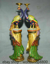 20.4 Old China Cloisonne Enamel Copper Peacock Candle Holder Candlestick Pair