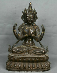 20.4 Marked Old Tibet Red Copper Gilt Buddhism 4 Arms Chenrezig Buddha Statue