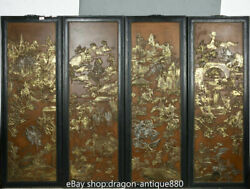 49 Chinese Wood Lacquerware Mountain Water Figures People Folding Screen Set