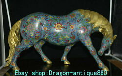 23 Old China Cloisonne Copper Dynasty Feng Shui Horse Animal Success Sculpture