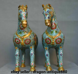 19 Old Chinese Bronze Gild Cloisonne Carved Flower Animal Horses Statue Pair