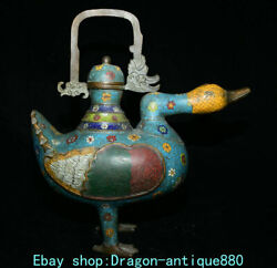 2 Piece 14.8 Marked Chinese Bronze Cloisonne Dynasty Duck Incense Burner Pair