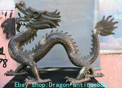 34 Collect Old Chinese Bronze Fengshui 12 Zodiac Year Dragon Statue Sculpture