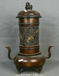 20 Marked Old China Red Copper Gilt Dynasty Palace Bat 2 Handle Incense Burners