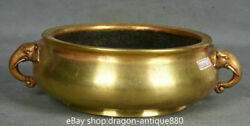 8 Xuande Marked Chinese Copper Gold Elephant Head Handle Incense Burner Censer