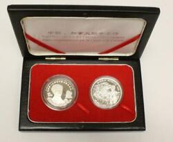 1998 Norman Bethune Canada China 2x 1oz 9999 Pure Silver Coins 60th Anniversary