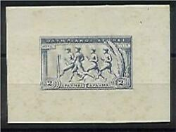 Greece 1896 Olympics 2d Green Proof Runners On Card Rare And Attractive