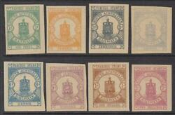 Sa Australian States Railways Trains Parcel Stamps Plate Proofs Set Of 8