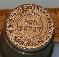 Antique St Cloud Mn Chapter 46 Ram Masonic Penny Stamping Die Mc Lilley