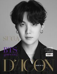 [on Hand] Bts Dicon Vol 10 English Ver - Suga Full Set Brand New And Sealed