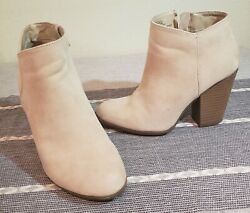 Womens Just Fab Beige Western Wild Ankle Booties 7.5