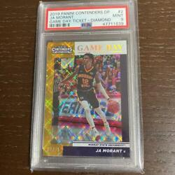 Nba Trading Card Ja Morant 2019 Panini Contender Dp Game Day Ticket Used 118/mn