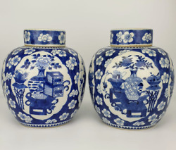 Pair Of Chinese Blue And White Porcelain Ginger Jars - Qing Dynasty