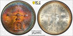 1949 Mexico 1 Balance Onza Pcgs Ms65 Silver Gorgeous Colors Registry Coin