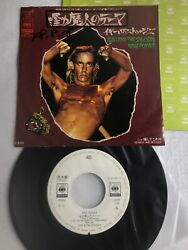 Promo White Label / Iggy And The Stooges Raw Power / 7inch Jpn