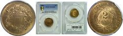 1866 Two Cent Piece Pcgs Ms-66 Rb