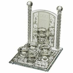 Judaica Crystal Candlesticks 5 Candles With Laser Cut Metal Plaque 25 Cm