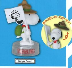 Peanuts SNOOPY BEAGLE SCOUT Figure Collection TOMY Japan Gashapon NEW