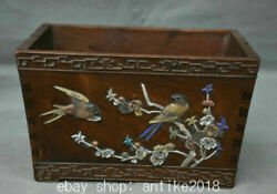 10 Old Chinese Huanghuali Wood Inlay Shell Dynasty Flower Birds Pot Jar Crock