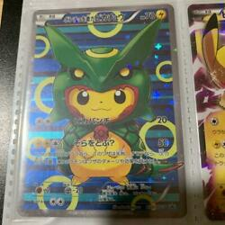 Pikachu Wearing A Poncho Rayquaza Ver. Pokemon Card Special Box Limited198/kn