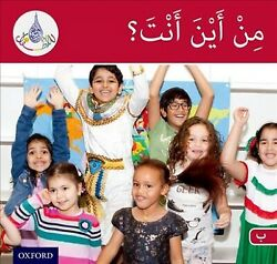 Arabic Club Red Readers 9 Paperback By Thomas Nelson Publishers Brand New ...