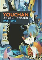 Youchan Illustration Collection 1998-2018 Sf Fantasy Art Book Japan W/ Tracking