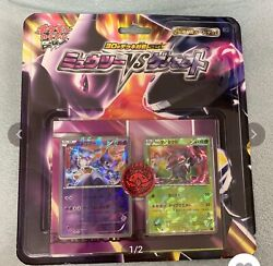 Pokemon Card Game Bw Mewtwo Vs Genesect 2013 Free Shipping From Japan
