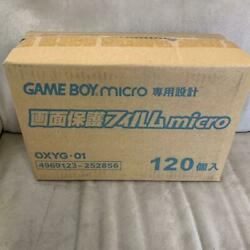 Game Boy Micro Screen Protection Film