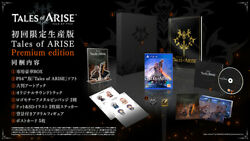 Preorder - Ps4 Tales Of Arise Premium Edition Dx Pack